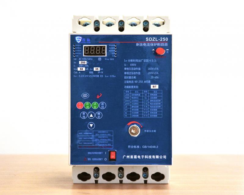 sheng余电流lou电保护qiSDZL-250