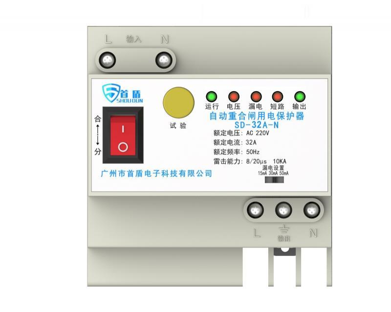 自动重合zha用电保hu器 SD-32A-N