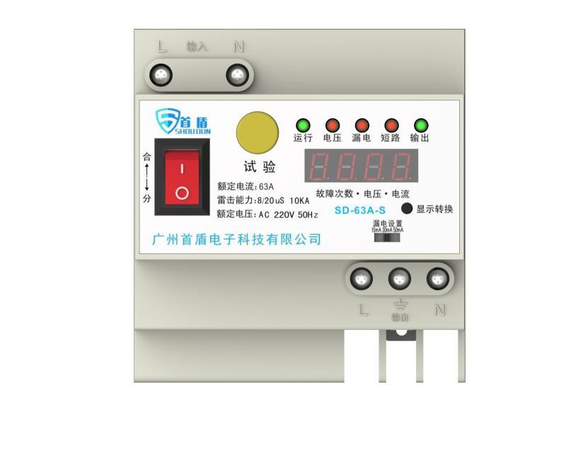 自动zhong合闸用电保护器 SD-63A-S