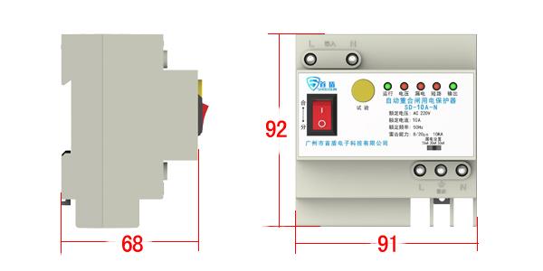 自动zhong合闸用电保护器 SD-63A-S尺寸图
