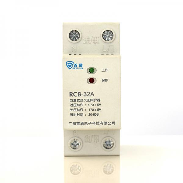 自复式过欠压保护器RCB-32A