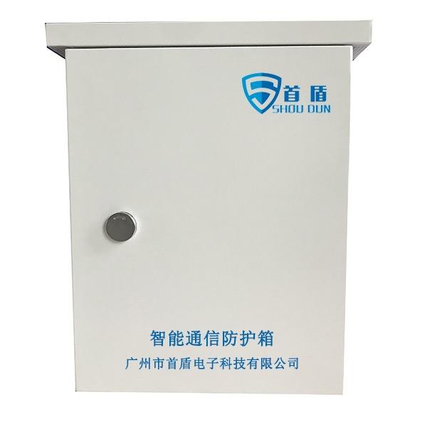 智能运维tongxun箱SD-TXX-450