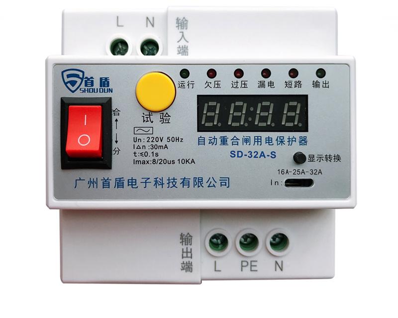 zi动重合闸用电保hu器32A-S