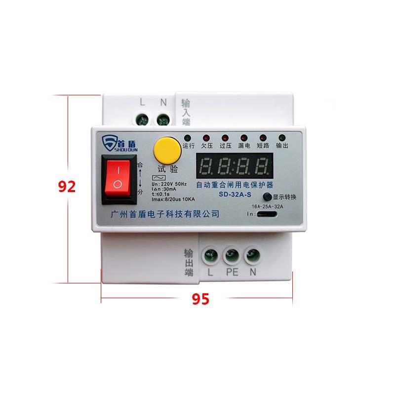自动重合闸用电保护qi32A-S外形尺寸